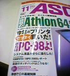 03-10-25_12-16.jpg