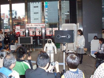 ASIMO_200611.JPG