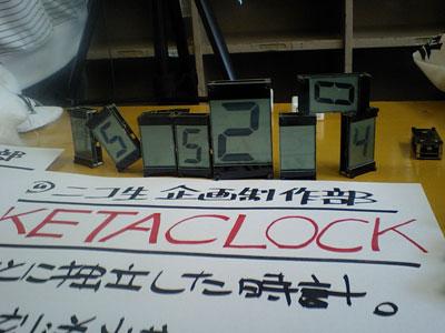 CA340080.JPG