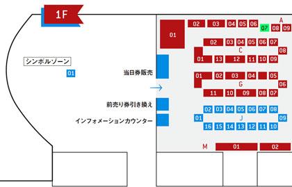 MFT2012_map.jpg