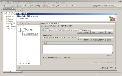 STM32F4_TrueSTUDIO_Path.png