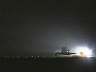 STS114_touchdown.jpg