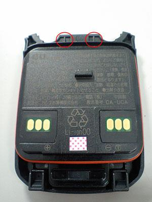W42CA_battery.jpg