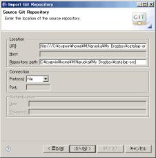 git_checkout_set_protocol_location.png